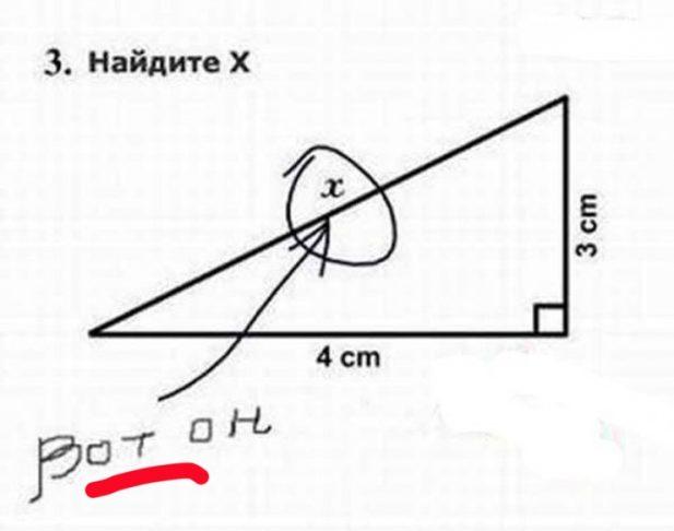 И теорема Пифагора не потребовалась