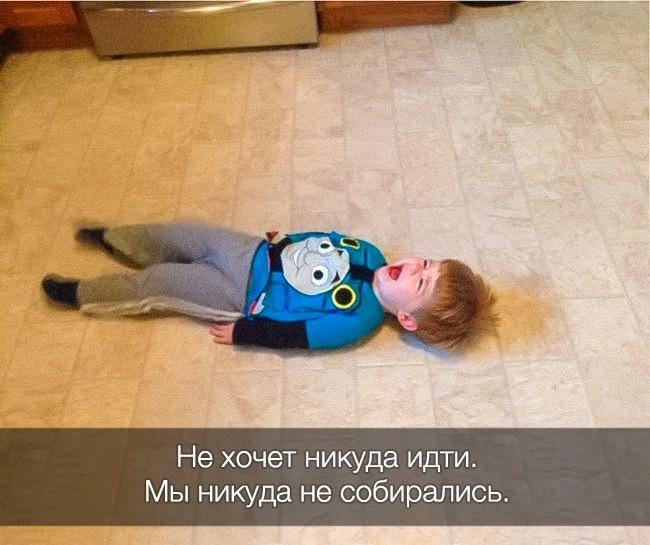 Фото про, почему плачут дети прикол картинки