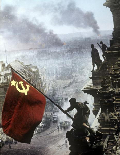 Знамя Победы над Рейхстагом, 1945 год