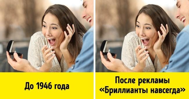 рекламные мифы