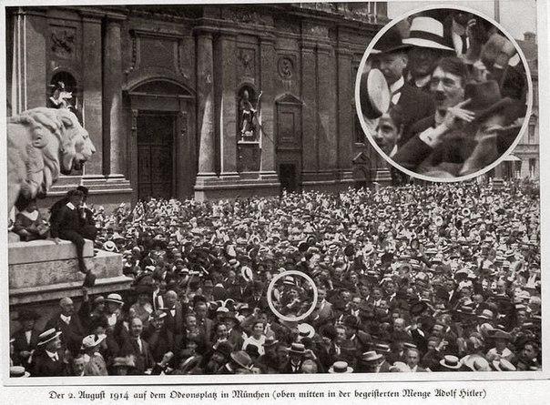 Гитлер в толпе слышит объявление о начале Первой мировой войны, 1914.