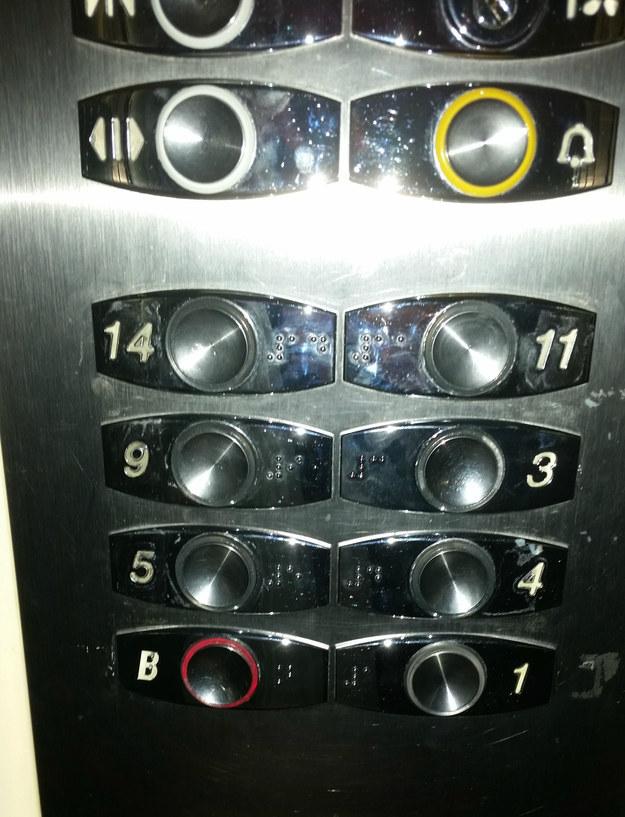 4. Этот лифт не поддается законам логики.