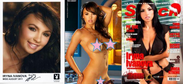 журнал Playboy