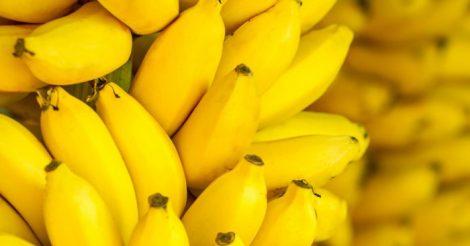отварные бананы