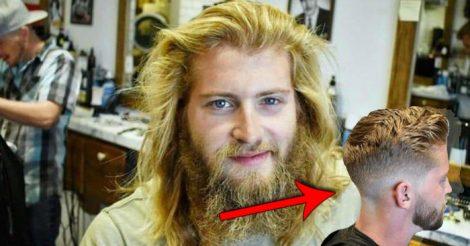 подправить бороду