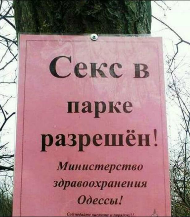 Руководство парка прилагает все усилия для повышения рождаемости