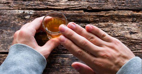 между приемами алкоголя