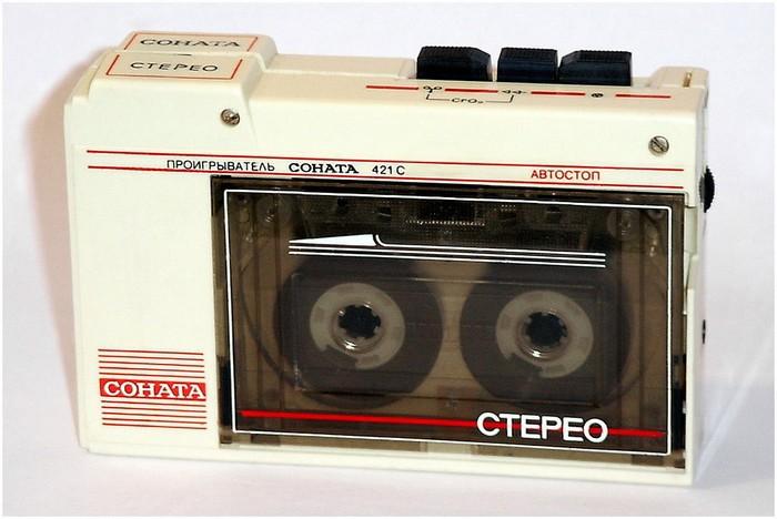 Широкого распространения до начала 90-х плееры не получили, так как стоили очень дорого — 130 руб.