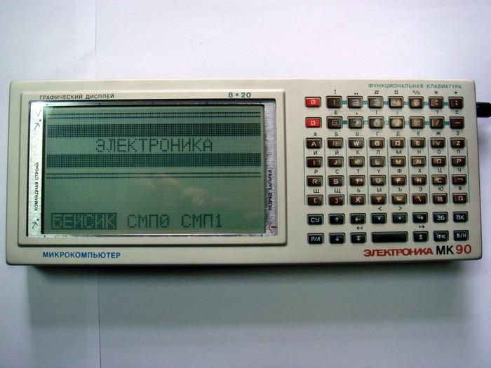 В 1988 году на том же концерне «Электроника», что подарил детям волка с корзиной, начали выпускать микрокомпьютеры «Электроника МК-90» — прообраз современных планшетов. Правда, экран у прибора был не сенсорный, так что ввод данных выполнялся с помощью миниатюрной клавиатуры.