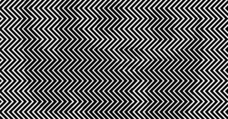 Новая иллюзия