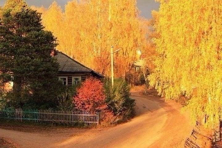Русская осень