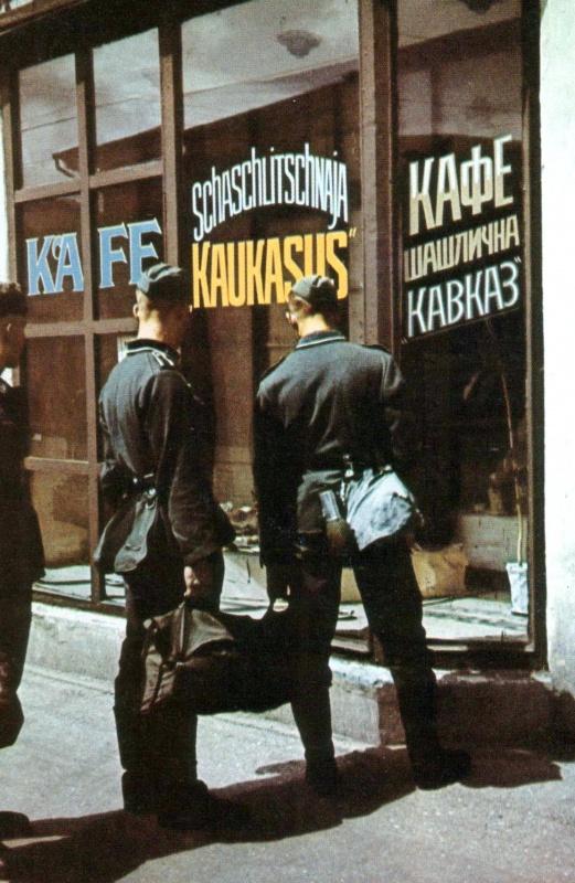 4. Немецкие солдаты у витрины кафе «Кавказ» в Харькове.