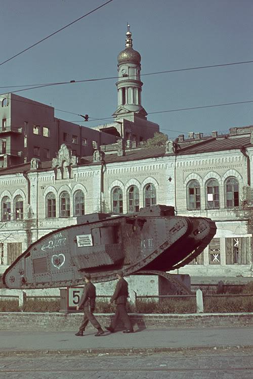 18. Немецкий патруль на фоне танка Mark V возле Исторического музея в Харькове.