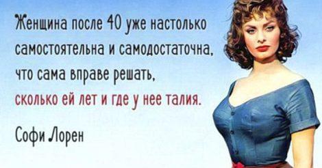женщины за 40