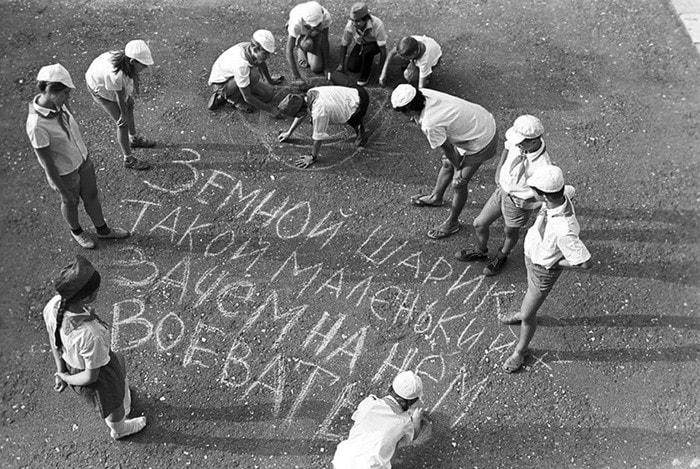 14. Пионеры против войны. Пионерский лагерь «Океан», СССР, 1987 год
