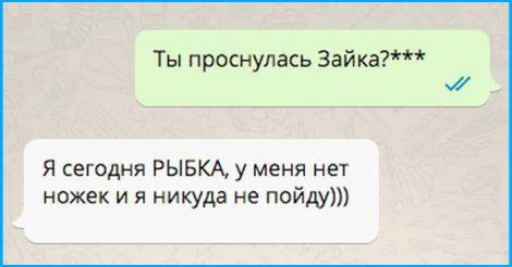 СМС сообщений