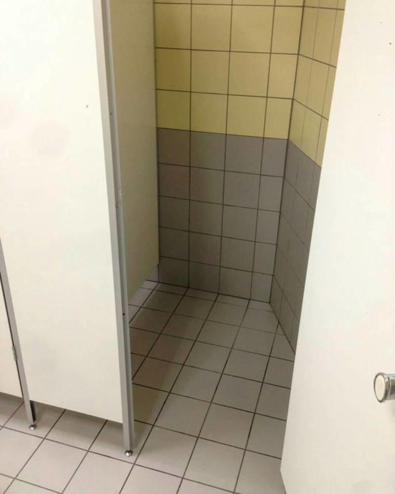 Нет, это не туалет, это закуток одиночества