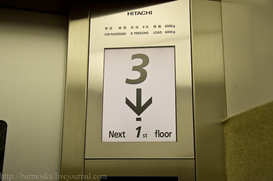 13. Сам лифт комфортный, надписи на английском языке даже присутствуют. Указывает следующую остановку.