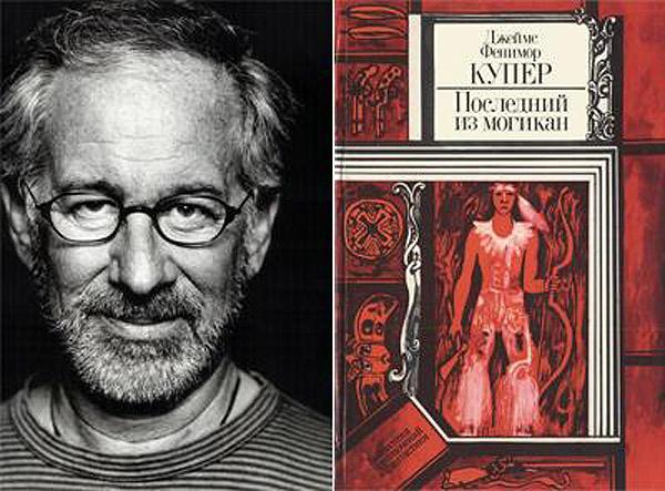 Стивен Спилберг (Steven Spielberg) — Джеймс Фенимор Купер «Последний из могикан».