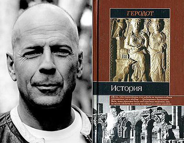 Брюс Уиллис (Bruce Willis) — Геродот «История».