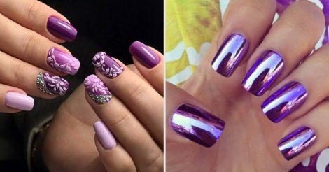 Роскошный фиолет