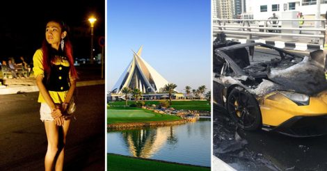 мир Дубая