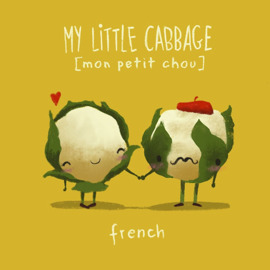 2. Моя маленькая капусточка — французский