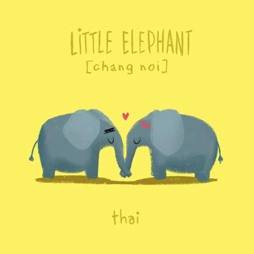 13. Маленький слоник — тайский
