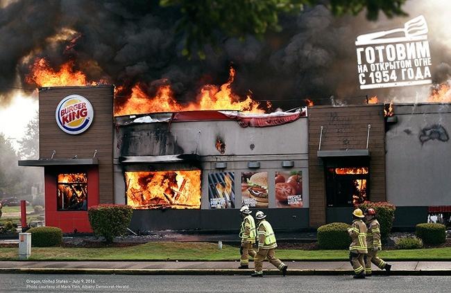 В Burger King действительно готовят на открытом огне, что стало причиной не одного пожара. Так почему бы реальное фото неудачной готовки не использовать для рекламы? Это тот случай, когда недостаток превратился в преимущество.
