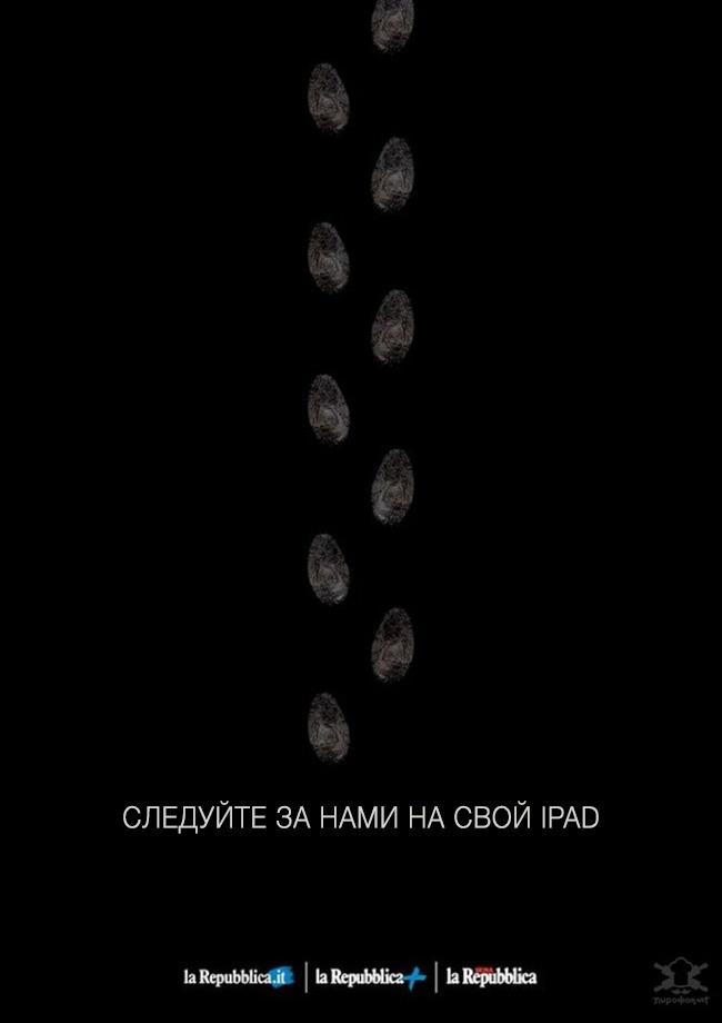 iPad, который распознает отпечатки пальцев
