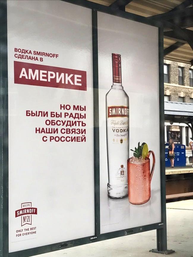 Реклама с замаскированным подвохом