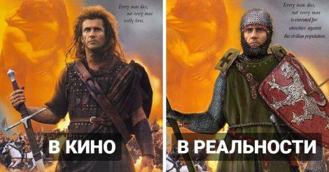 выглядели воины прошлого