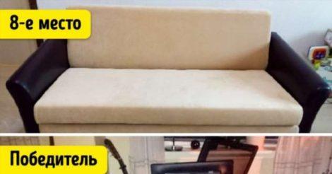 9 предметов мебели