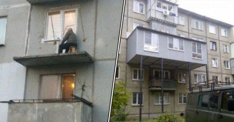 балконы из маленьких городков