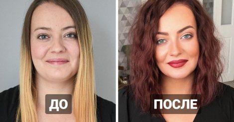 изменили свои причёски