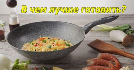 получить здоровую пищу
