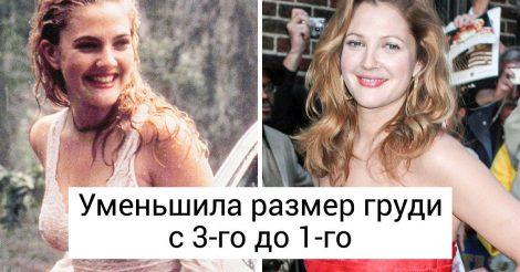 Знаменитые женщины изменения