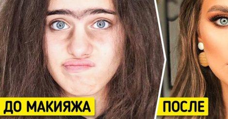 умелый макияж