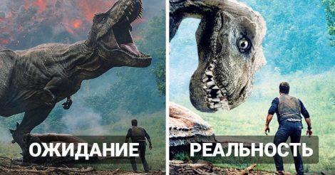 реальные размеры тираннозавра