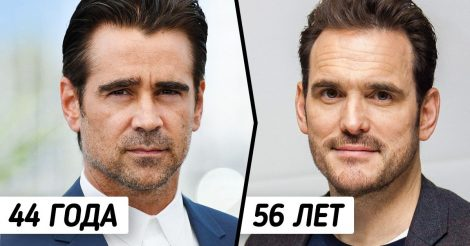 11 красавчиков Голливуда
