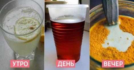 Три напитка для эндокринной системы!