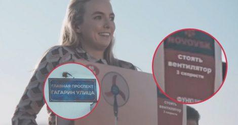 сэкономили на русском языке