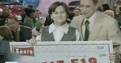 обычная семья выиграла 1$ миллион