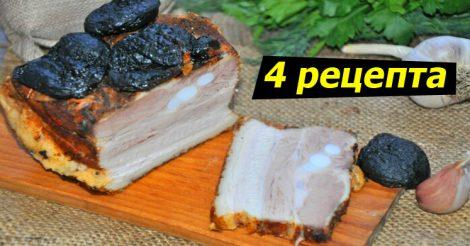 Самые вкусные рецепты сала