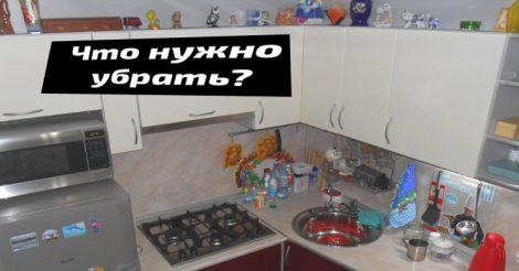 10 кухонных вещей стоит избавиться