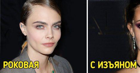 6 типажей женской красоты