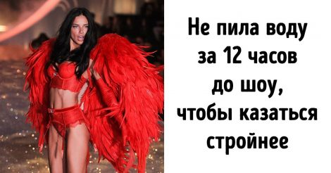 Victoria's Secret стал культовым