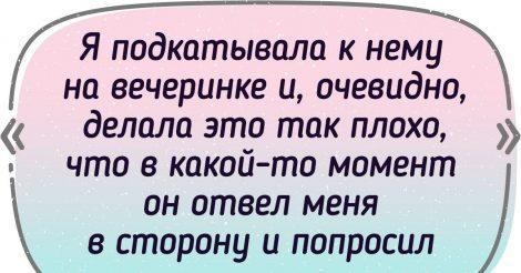сюжет романтической комедии