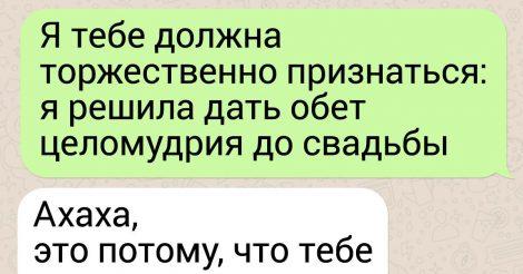 Только лучшие друзья поймут