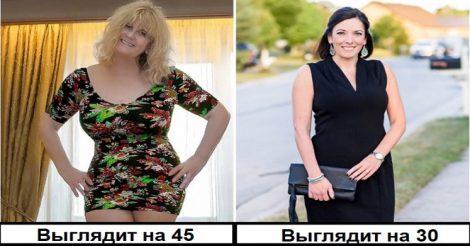 выдает реальный возраст женщины